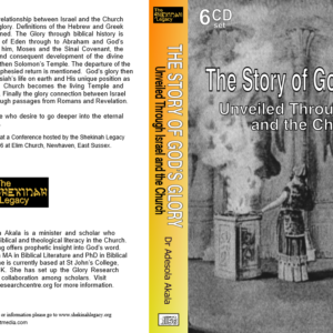 Story of God's Glory cd sleeve photo