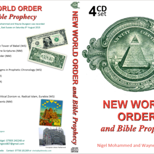 NWO CD cover